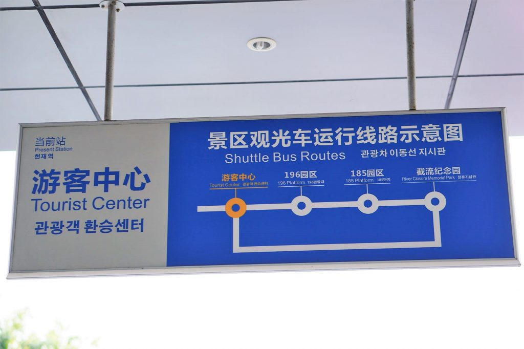 sign showing shuttle bus route
